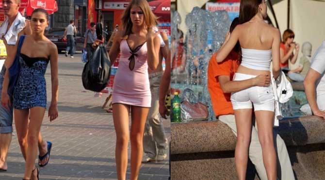 Ukrayna Kadınları