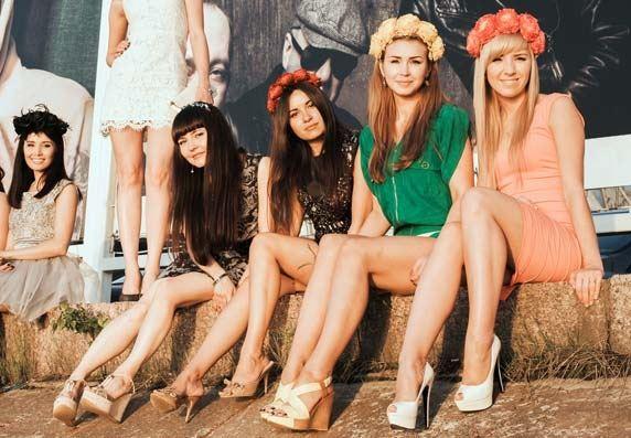 Ukrayna Kızları
