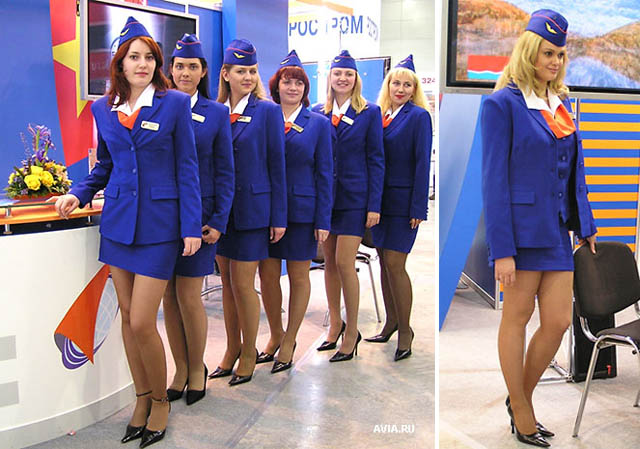Ukraynalı Hostesler